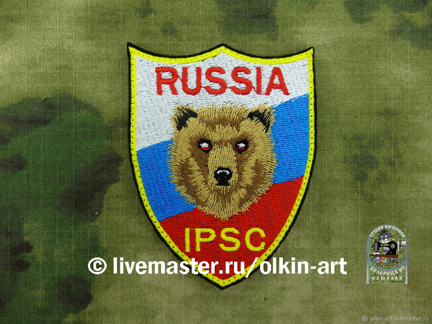 Stripe `IPSC Russia` (all-Russian sports public organization `Federation of practical shooting of Russia`. Machine embroidery. Beloretskiy stripe. Patch. Chevron. Patch. Embroidery. Chevrons. PA