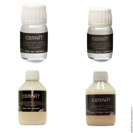 Лак для пластики Cernit запекаемый верхний ряд: матовый 30 мл, глянцевый 30 мл нижний ряд: матовый 250 мл, глянцевый 250 мл