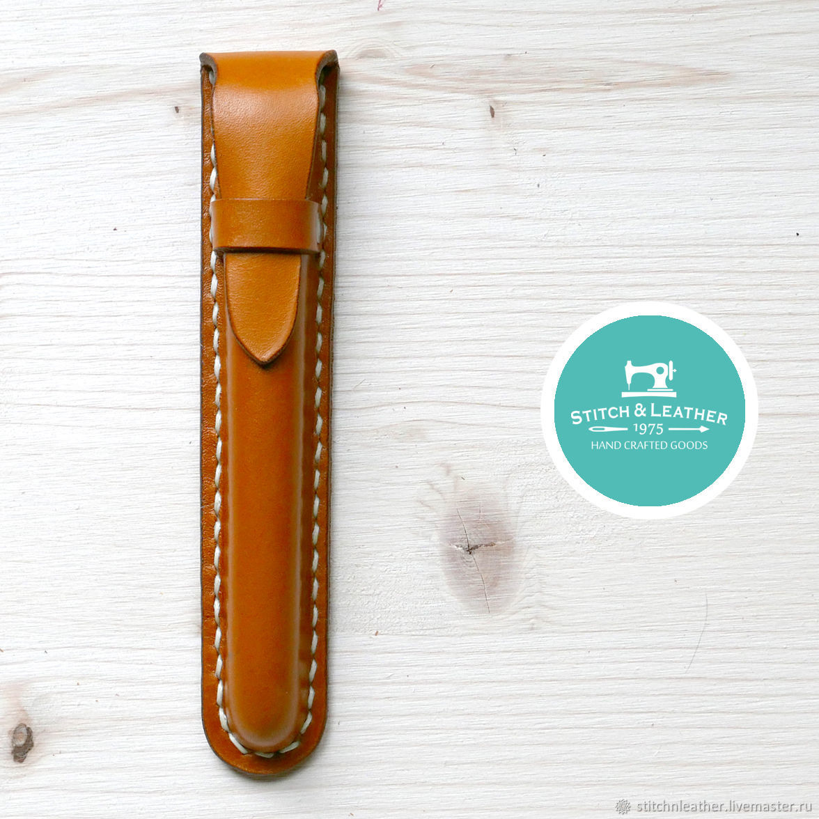 футляр для ручки Stitch&leather
