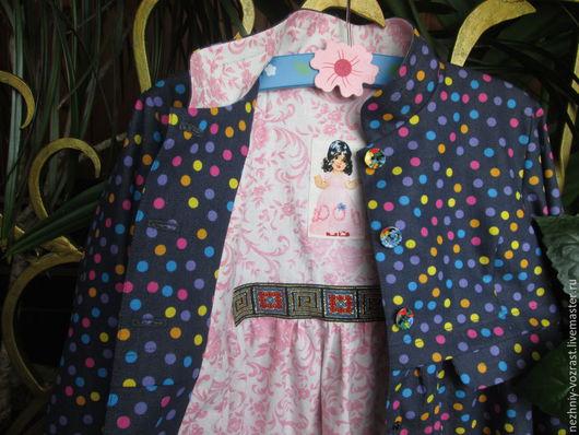 """Одежда для девочек, ручной работы. Ярмарка Мастеров - ручная работа. Купить Пальто для девочки """"Горошек принцессы"""". Handmade. Тёмно-синий"""