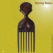 Сувениры и подарки ручной работы. Ярмарка Мастеров - ручная работа Африканка. Handmade.