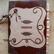 Канцелярские товары ручной работы. Ярмарка Мастеров - ручная работа Кулинарная скрап-книга в стиле ретро. Handmade.
