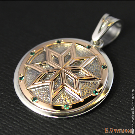 Славянский оберег Алатырь из серебра с золотом с изумрудами. Ручная работа