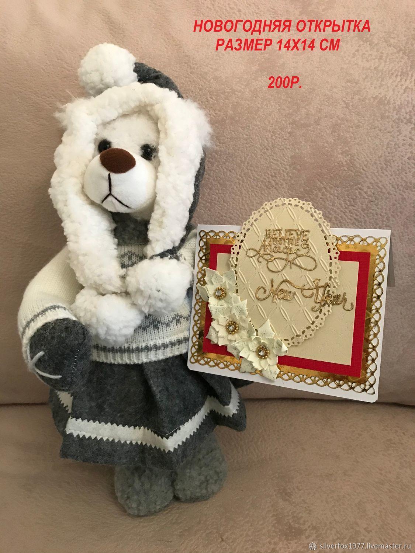Открытки с Новым годом и Рождеством, Открытки, Евпатория,  Фото №1