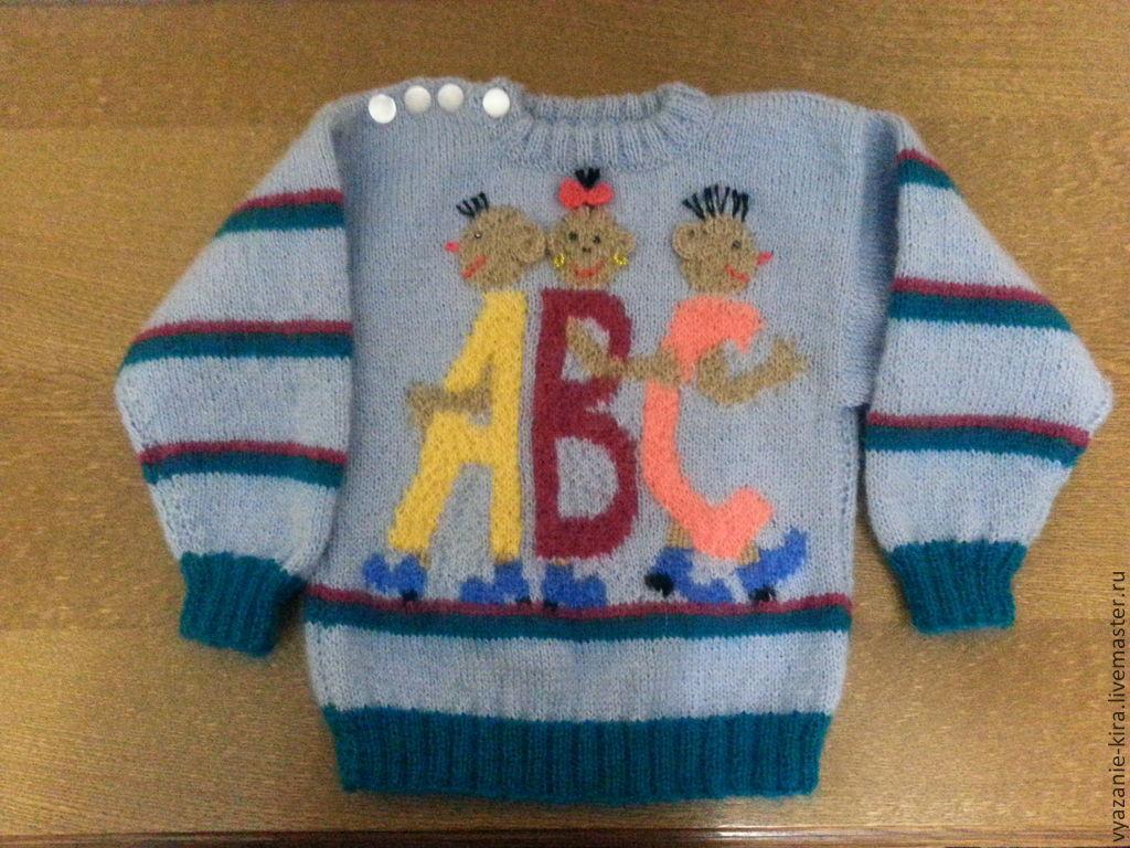 Детский пуловер с рисунком с доставкой