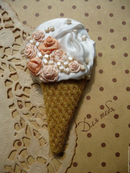 Броши ручной работы. Ярмарка Мастеров - ручная работа. Купить Мороженое крем-брюле...Брошь текстильная. Handmade. Комбинированный
