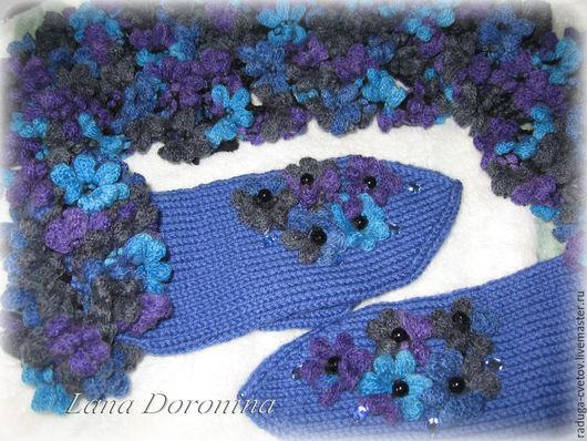 """Комплекты аксессуаров ручной работы. Ярмарка Мастеров - ручная работа. Купить Комплект """"Бирюза и фиолет"""" - варежки + шарф. Handmade."""