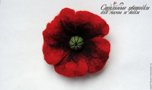 Цветы ручной работы. Брошь цветок из шерсти красный мак. Украшения ручной работы. Броши на холодное время года. Купить подарок.