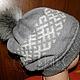 Одежда ручной работы. Ярмарка Мастеров - ручная работа. Купить Вязаная шапка с орнаментом. Handmade. Серый, огневица, жаккард