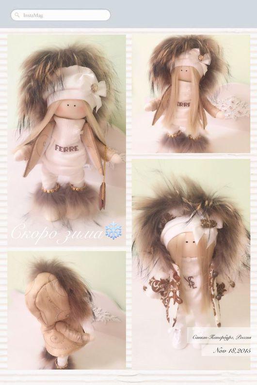 Куклы тыквоголовки ручной работы. Ярмарка Мастеров - ручная работа. Купить Куколка с историей .. Handmade. Кукла, подарок, трессы для кукол