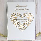 Свадебный салон handmade. Livemaster - original item Folder for the marriage certificate is