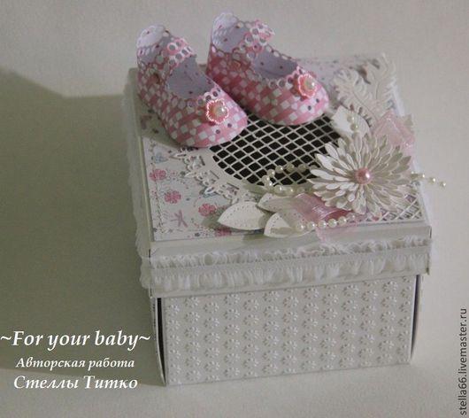 Детские открытки ручной работы. Ярмарка Мастеров - ручная работа. Купить For your baby  КОРОБОЧКА ПОДАРОЧНАЯ.... Handmade.