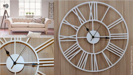 """Часы для дома ручной работы. Ярмарка Мастеров - ручная работа. Купить Часы 40см """"Rooma"""". Handmade. Часы настенные"""