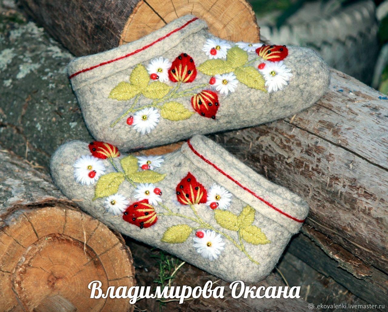 Felted Slippers, chuni-strawberry, felt Slippers, Slippers, Cheboksary,  Фото №1