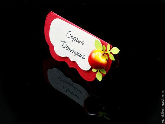 Свадебные аксессуары ручной работы. Ярмарка Мастеров - ручная работа. Купить Рассадочная карточка - яблочная свадьба. Handmade. Рассадочные карточки