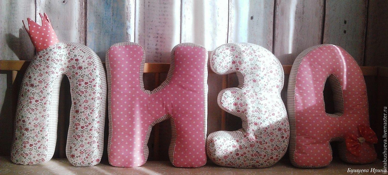 кембриджскую уже фото мягкие буквы для любимой сдох