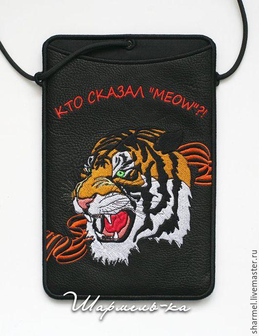 Вышитый чехол для планшета, ipad  `Тигр. Кто сказал мяу?` Полезные вещицы от Шармель-ки