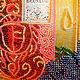 """Заказать Картина вышитая  бисером """"Хмельное вино"""". Al-Lizzy - вышивка (Романова Оксана). Ярмарка Мастеров. . Картины Фото №3"""