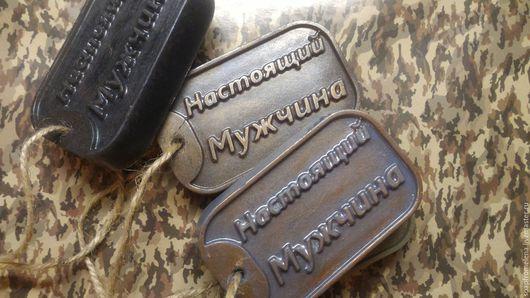 """Мыло ручной работы. Ярмарка Мастеров - ручная работа. Купить Мыло """"Армейский жетон""""// подарок на 23 февраля. Handmade. Комбинированный"""