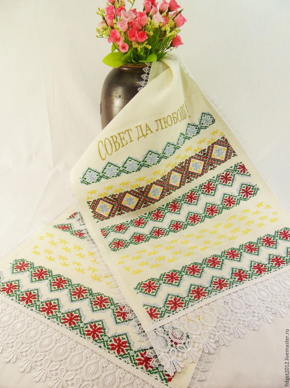 Wedding embroidered towel wedding Towel linen embroidered towel, Wedding towels, Bakhmut,  Фото №1