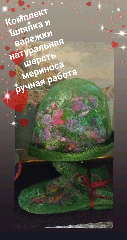 Шляпка и варежки, Шляпы, Санкт-Петербург,  Фото №1