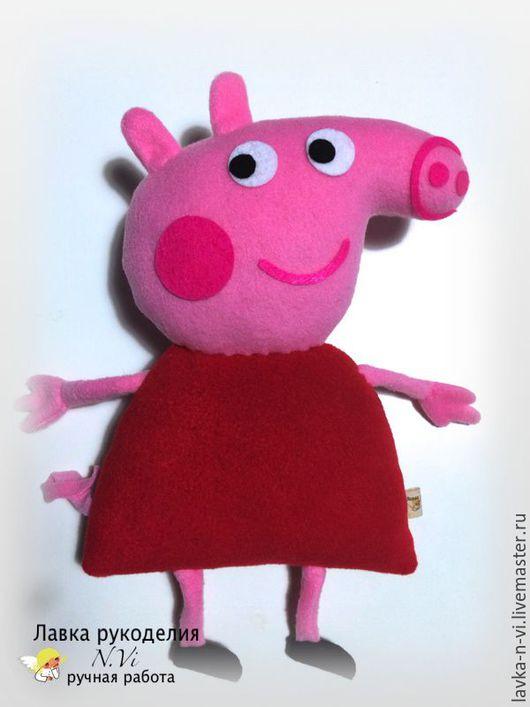 Сказочные персонажи ручной работы. Ярмарка Мастеров - ручная работа. Купить Свинка Пеппа. Handmade. Розовый, свинка пеппа