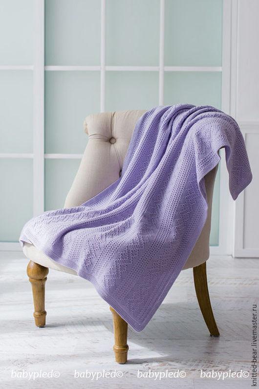 Пледы и одеяла ручной работы. Ярмарка Мастеров - ручная работа. Купить Вязаный детский плед. Handmade. Сиреневый, подарок новорожденному