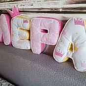 Бортики в кроватку ручной работы. Ярмарка Мастеров - ручная работа Мягкие буквы. Handmade.