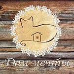 Dreamhome - Ярмарка Мастеров - ручная работа, handmade