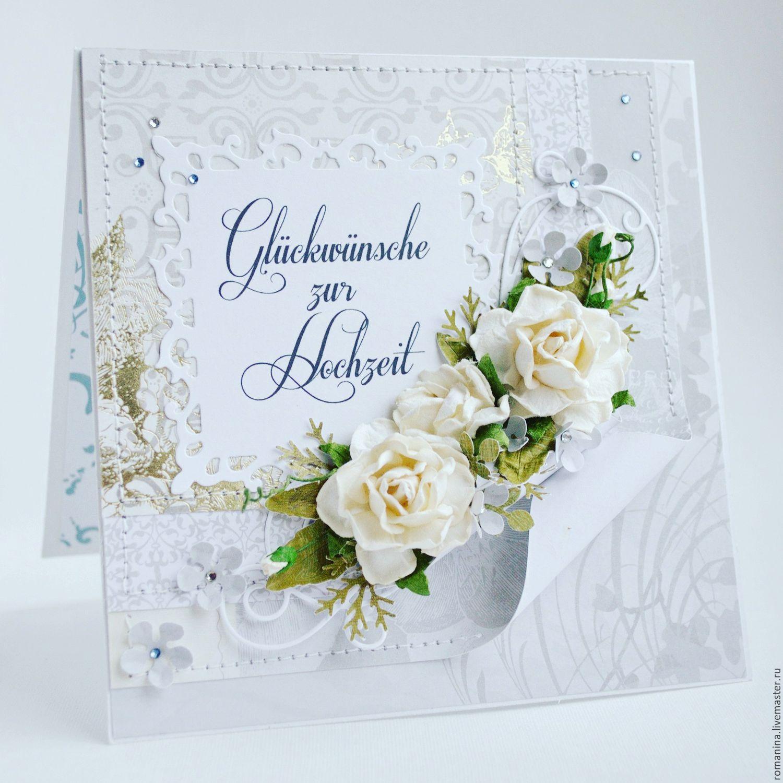 Поздравительные открытки на свадьбу на заказ