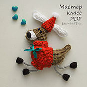 handmade. Livemaster - original item Crochet Reindeer pattern Christmas ornament and souvenir. Handmade.