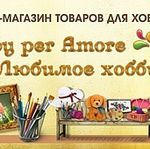 HobbyperAmore (hobbyperamore) - Ярмарка Мастеров - ручная работа, handmade