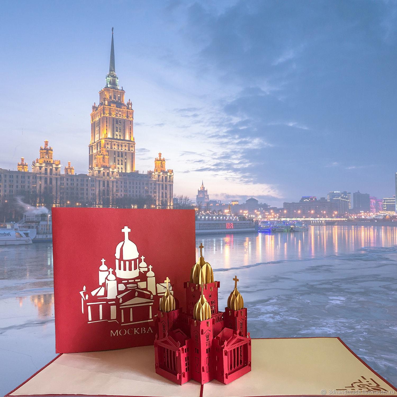 Брату день, арт столица московские открытки
