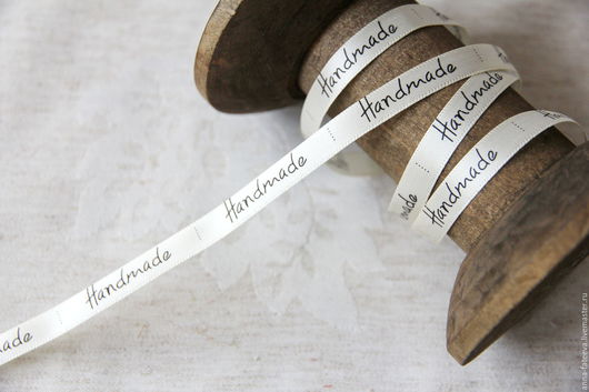 """Шитье ручной работы. Ярмарка Мастеров - ручная работа. Купить Лента атласная """"Handmade"""" 10 мм. Handmade. Белый"""