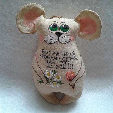 Куклы и игрушки ручной работы. Ярмарка Мастеров - ручная работа Мышка кофейная. Handmade.