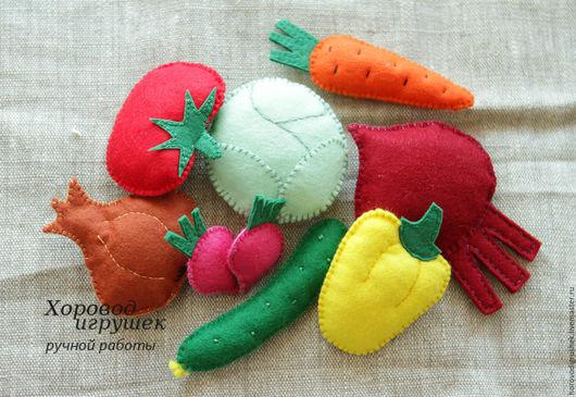 Еда ручной работы. Ярмарка Мастеров - ручная работа. Купить Овощи из фетра. Handmade. Комбинированный, развивайка, еда из фетра