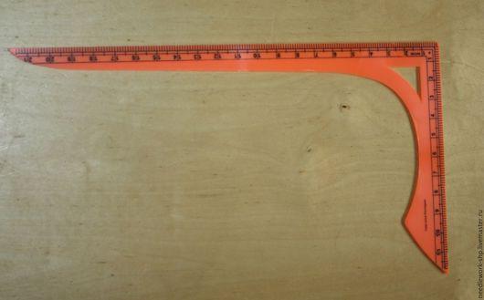Шитье Handmade.Ярмарка Мастеров- ручная работа. Купить Линейка, лекало портновское пластмассовое, 30х55 см. Handmade.