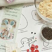 Материалы для творчества ручной работы. Ярмарка Мастеров - ручная работа Набор для шитья мини зайки + мастер-класс+выкройка. Handmade.