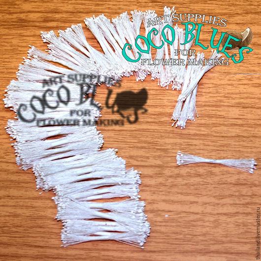 Тайские тычинки отличного качества. Двусторонние. Белые мелкие головки. Длина нити около 6 см.  `Кокосов Блюз` Таиланд  (c) Coco Blues (Thailand) Co. Ltd