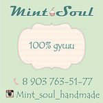 Mint_soul_handmade - Ярмарка Мастеров - ручная работа, handmade