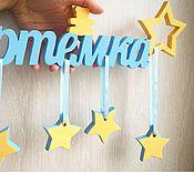 Для дома и интерьера ручной работы. Ярмарка Мастеров - ручная работа Интерьерные таблички-метрики. Слова из дерева. Handmade.