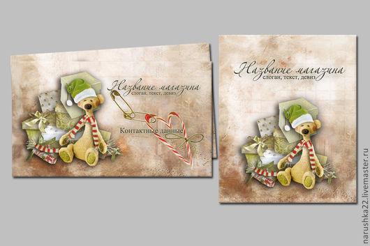 Визитки ручной работы. Ярмарка Мастеров - ручная работа. Купить Комплект визитка и бирка. Handmade. Визитка, бирочка, бирка