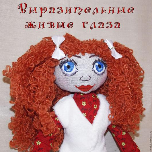 """Куклы тыквоголовки ручной работы. Ярмарка Мастеров - ручная работа. Купить Кукла """"Подружка"""". Игровая кукла. Текстильная кукла. Куклы.. Handmade."""