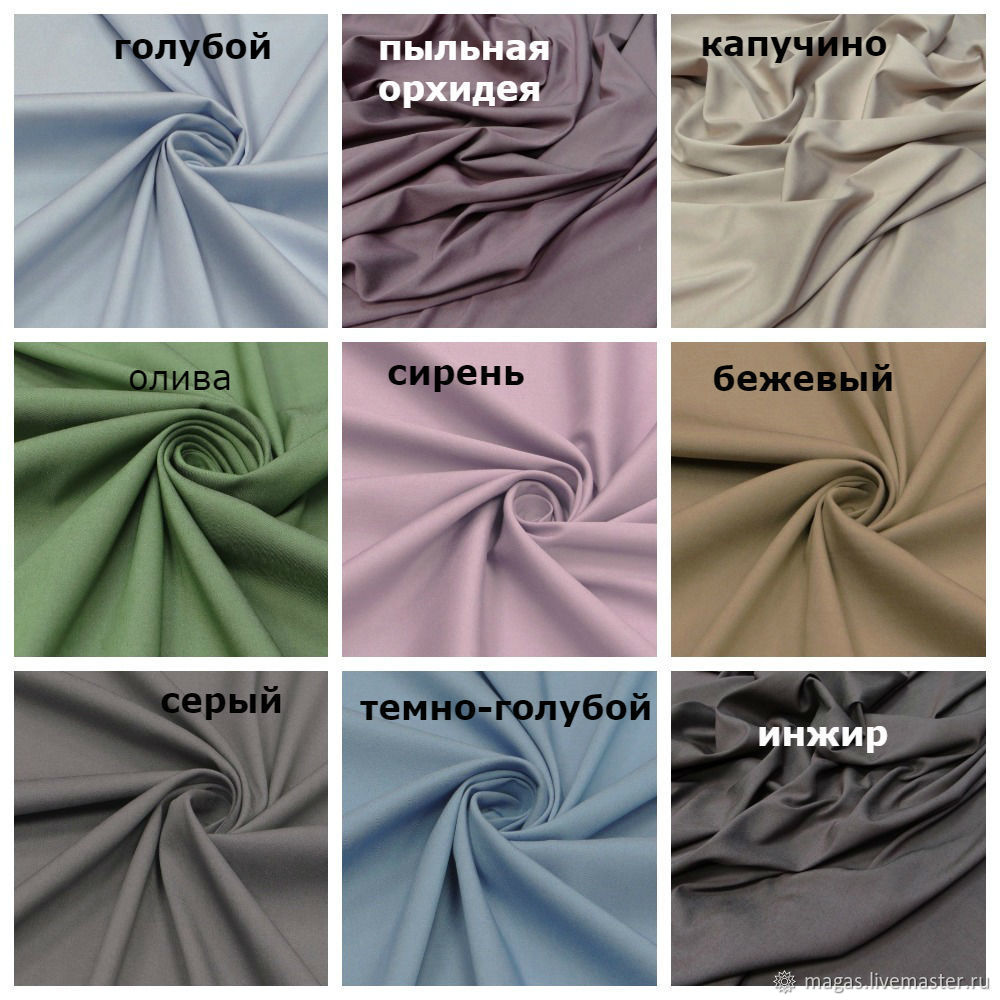 Cloths:VISCOSE TENCEL-GERMANY9 COLORS, Fabric, Moscow,  Фото №1