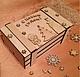 Упаковка ручной работы. Реечный ящик для подарков. WOODING  (Вудинг). Интернет-магазин Ярмарка Мастеров. Подарочная упаковка, подарочные ящики