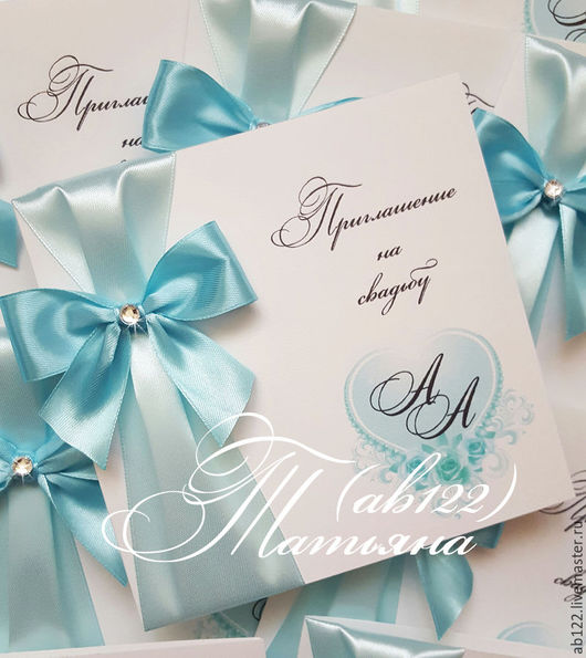 Свадебные аксессуары ручной работы. Ярмарка Мастеров - ручная работа. Купить Приглашения с сердцем бирюзово-голубая свадьба. Handmade. Комбинированный