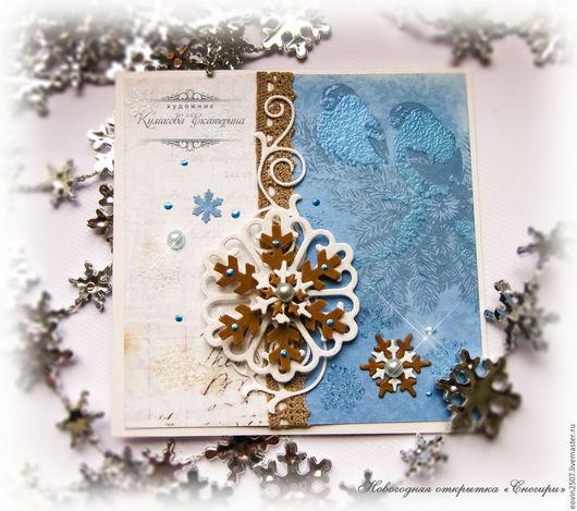 """Открытки к Новому году ручной работы. Ярмарка Мастеров - ручная работа. Купить Новогодняя открытка ручной работы """"Снегири"""". Handmade."""