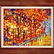 """Пейзаж ручной работы. Ярмарка Мастеров - ручная работа. Купить Картина """"Осенняя аллея"""". Handmade. Разноцветный, картина в подарок, пейзаж"""