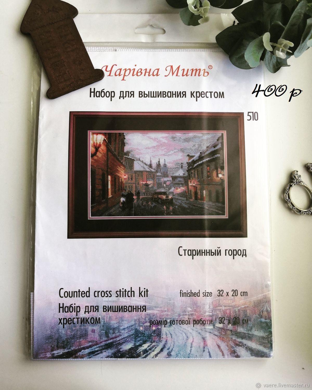 """Набор для вышивания """"Старинный город"""" Чаривна Мить 510, Схемы для вышивки, Тула,  Фото №1"""