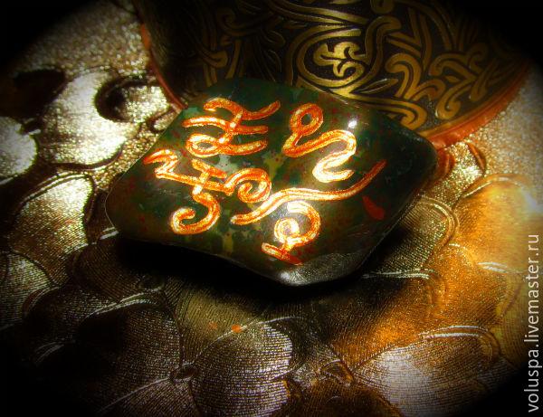 'Scala',Talisman-Amulet of natural stone, Amulet, Sochi,  Фото №1
